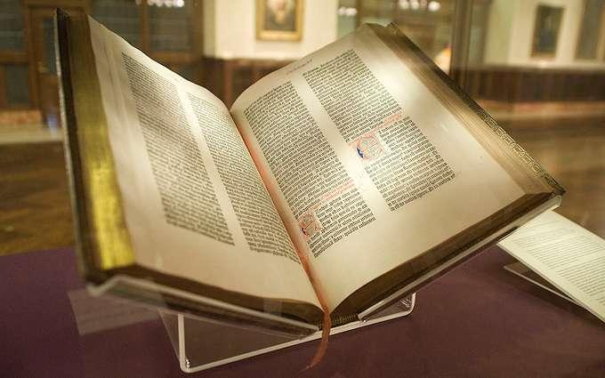 biblio calabrese prima bibbia stampata in ebraico