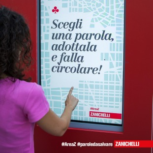 zanichelli touch screen